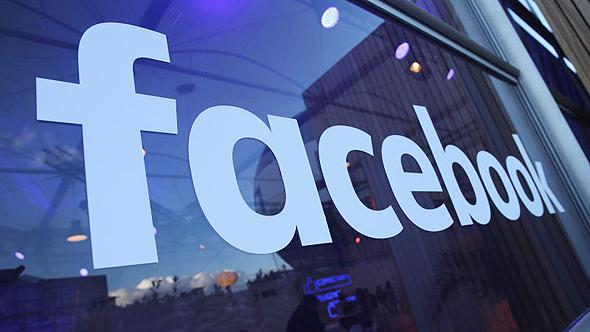 נדרשת לפעולה נרחבת נגד תוכן שנאה. פייסבוק, צילום: גטי אימג