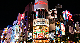 גינזה טוקיו יפן קניות חנויות הכי יקר 2016 , צילום: גטי אימג'ס