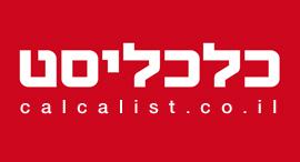 לוגו כלכליסט, ללא