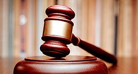 פטיש בית משפט, צילום: shutterstock