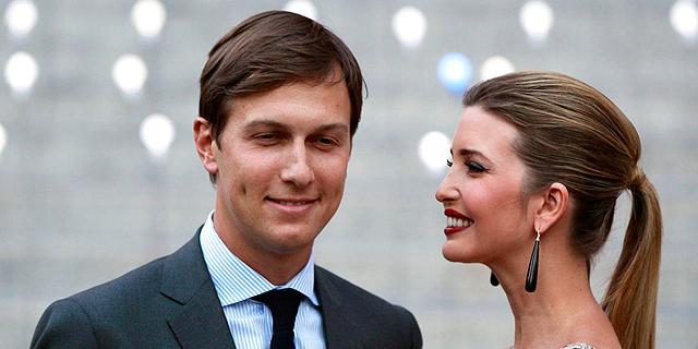 דיווח: טראמפ ביקש להדיח מהבית הלבן את בתו איוונקה וחתנו קושנר