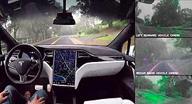מכונית אוטונומית טסלה הדגמה, צילום: Tesla