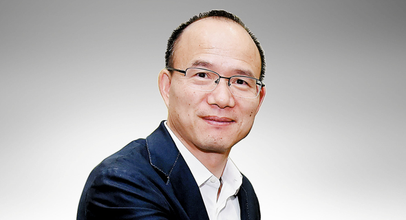 Fosun International Chairman Guo Guangchang