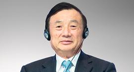 מייסד וואווי huawei רן ג'נגפיי, צילום: אי פי איי