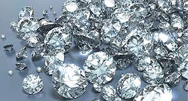 יהלום יהלומים