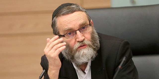"""משה גפני, יו""""ר ועדת הכספים, צילום: אלכס קולומויסקי"""