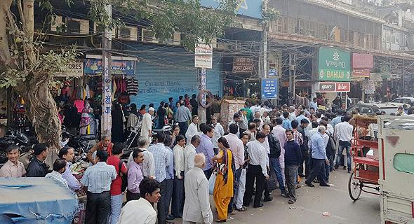 תור לבנק בהודו