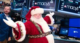 צילום: NYSE