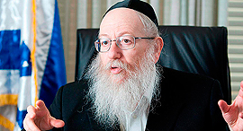 שר הבריאות יעקב ליצמן, צילום: עומר מסינגר