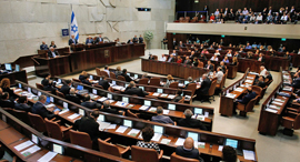 The Israeli parliament. Photo: Rueters