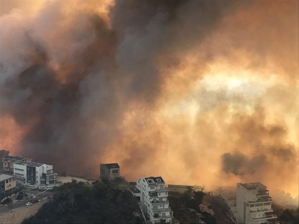 אש בחיפה