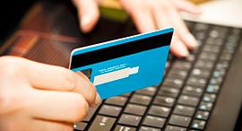 קניות ברשת קניות באינטרנט כרטיס אשראי, צילום: שאטרסטוק
