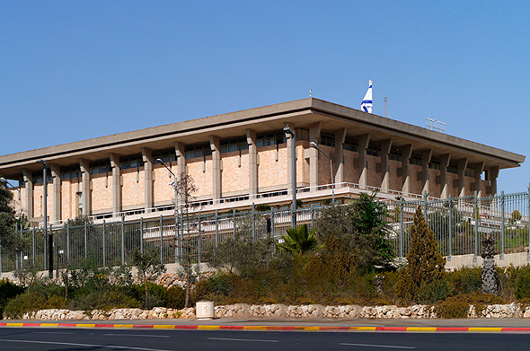 The Israeli Parliament. Photo: Shutterstock