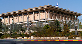 The Israeli parliament building