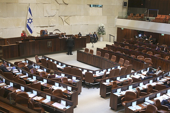 The Israeli parliament. Photo: Amit Shabi