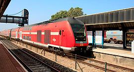 רכבת ישראל תחנת חדרה, צילום: ערן יופי כהן