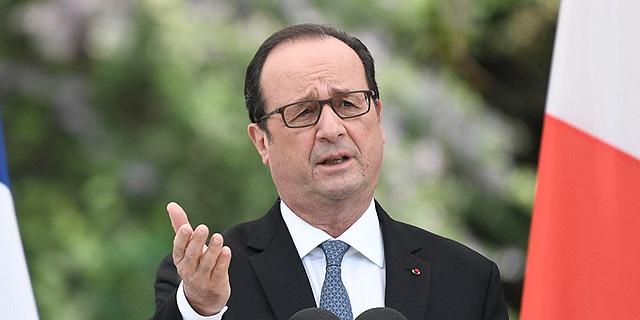 נשיא צרפת פרנסואה הולנד, צילום: איי אף פי