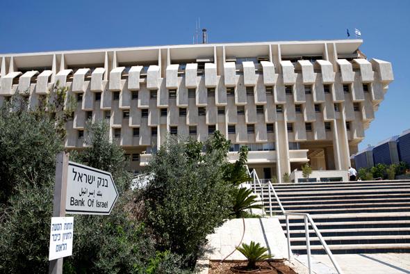 בניין בנק ישראל. יעמיד את הבנקים בפני חשיפה אשראית גדולה