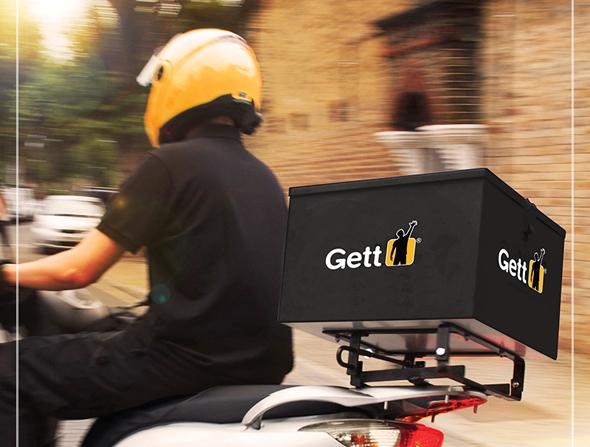 שליח ב-Gett Delivery
