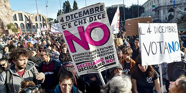 משאל העם באיטליה עלול להעמיד 8 בנקים בסכנת קריסה