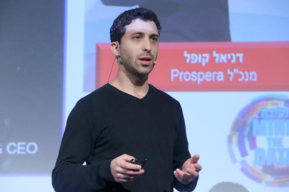 """דניאל קופל, מנכ""""ל החברה ואחד ממייסדיה, צילום: צביקה טישלר"""