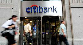 סיטי בנק סיטיבנק סיטיגרופ, צילום: בלומברג