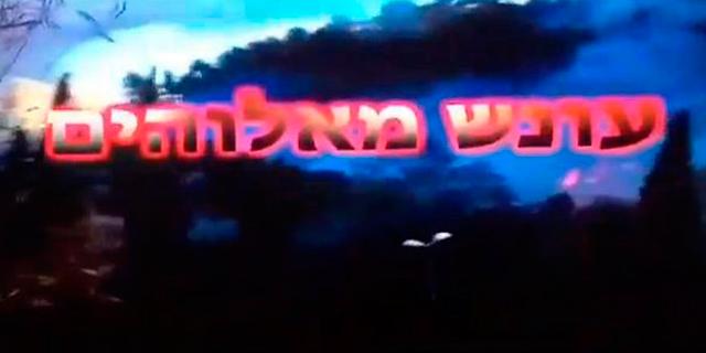 צפו: באמצע מהדורת החדשות - השתלטות עוינת על ערוץ 2 ו-10