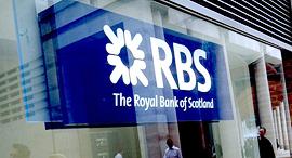 RBS רויאל בנק אוף סקוטלנד, צילום: בלומברג