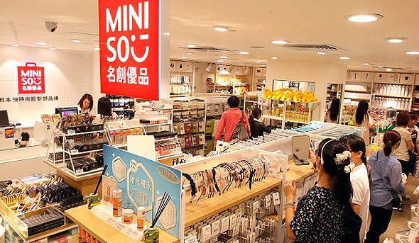 A Miniso store, China. Photo: HKEJ