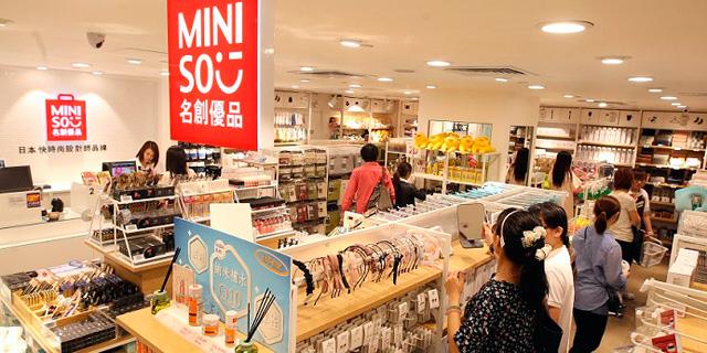 סניף של מיניסו, צילום: HKEJ