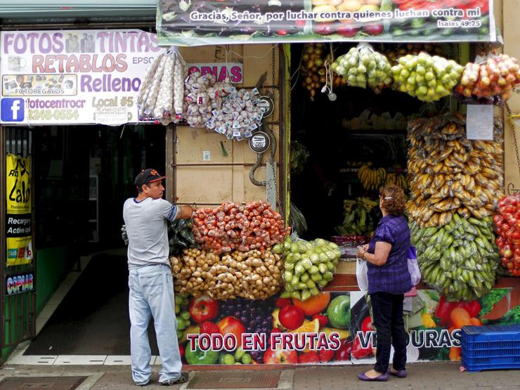 קוסטה ריקה, צילום: רויטרס