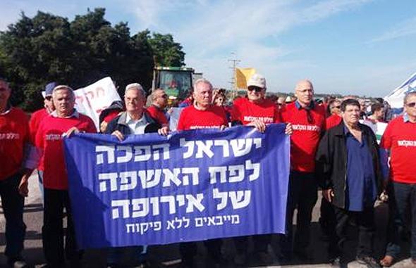 מחאת החקלאים (ארכיון)