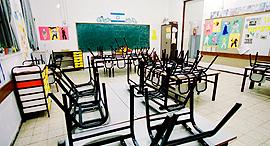 כיתה בית ספר חינוך, צילום: אורן אגמון