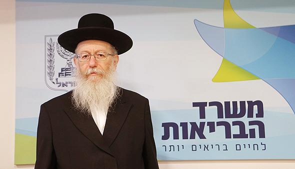 יעקב ליצמן, שר הבריאות