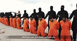 מתוך סרטון דאעש שעלה ליוטיוב, צילום: רויטרס