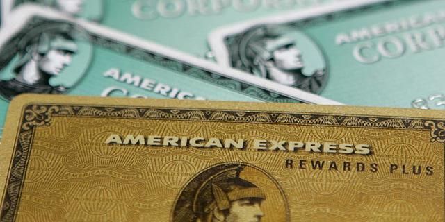 בשורה לצרכנים? אמריקן אקספרס ודיינרס יפחיתו את עמלות הסליקה לבתי עסק ב-50%