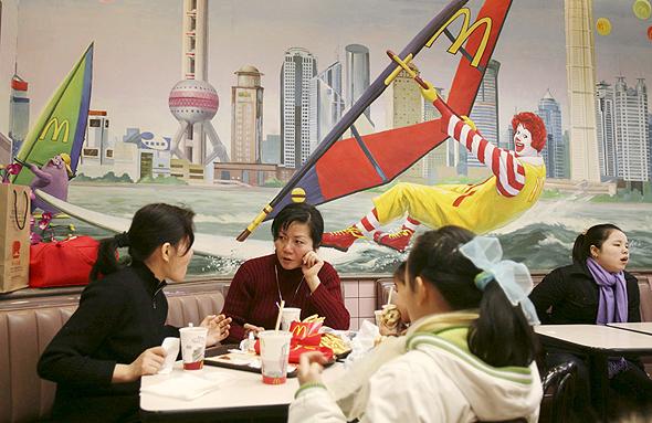 מקדונלד'ס מקדונלדס סין, צילום: אי פי איי