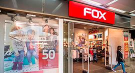 חנות פוקס fox, צילום: יובל חן
