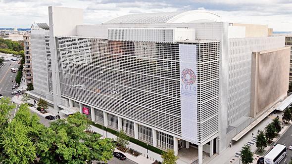 מבנה בית הדין הבינלאומי לבוררות בוושינגטון