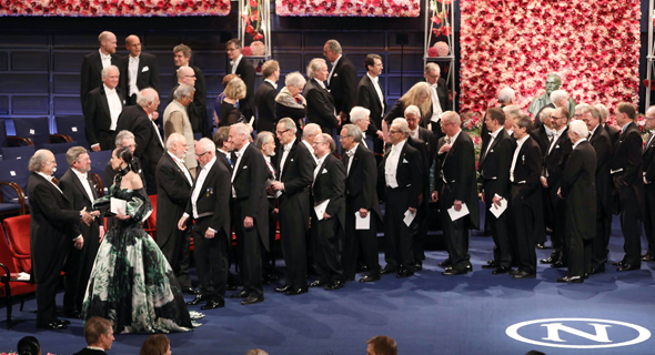 טקס הענקת פרס נובל, היום