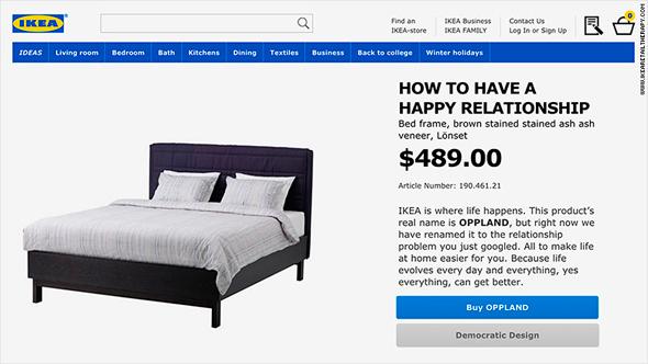 מיטה זוגית איך להשיג זוגיות מאושרת איקאה שמות, צילום: ikea