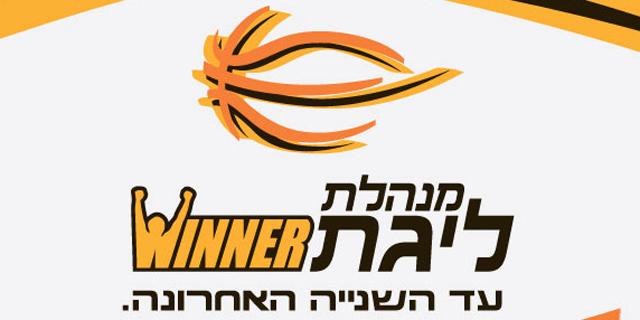 כמחצית מקבוצות הכדורסל בישראל דרשו לפרק את מנהלת הליגה
