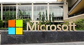 מטה מיקרוסופט, צילום: microsoftproductreviews.com