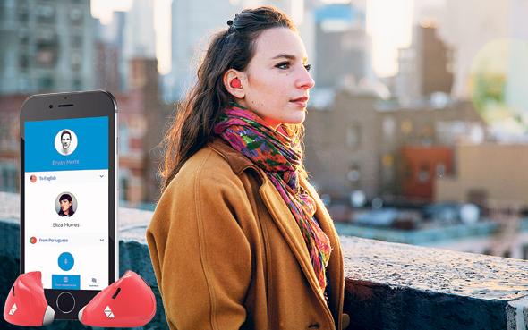 אוזניית התרגום הסימולטני פיילוט והאפליקציה הנלווית לה. תקדים את גוגל ומיקרוסופט?