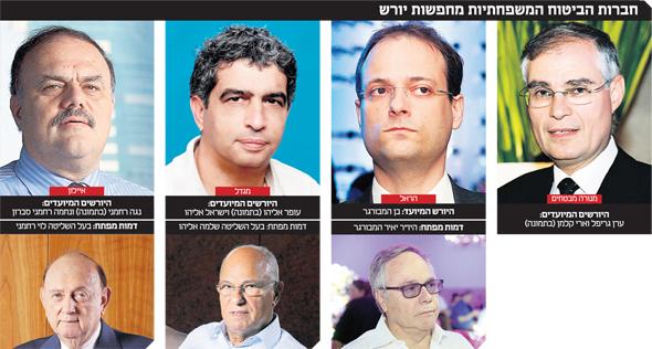 , צילומים: עמית שעל, אוראל כהן, נמרוד גליקמן, דורון גלעד