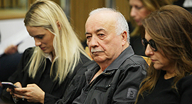 אליעזר פישמן בבית המשפט (ארכיון), צילום: אוראל כהן