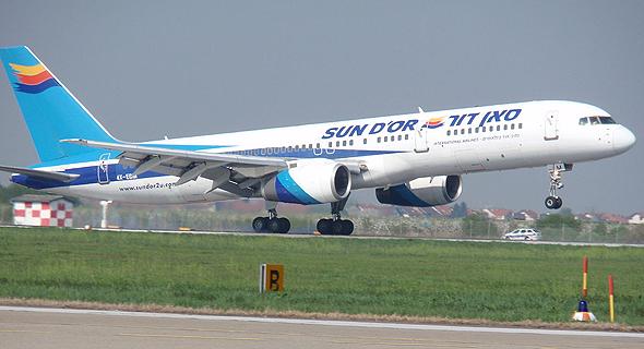 , צילום: wikimedia