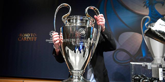 גביע ליגת האלופות, צילום: איי אף פי