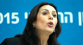 מירי רגב שרת התרבות ב כנס תיקון חברתי, צילום: עמית שעל