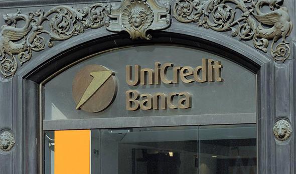 בנק יוניקרדיט